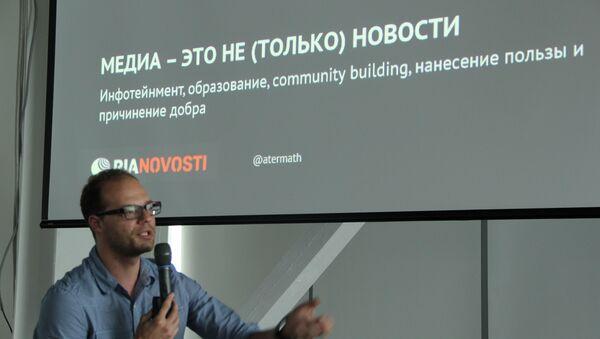 Директор дирекции маркетинга РИА Новости Андрей Сикорский на Новоблогике в Новосибирске