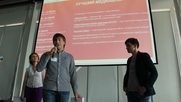 Коллективный блог Барнаул.фм победил в сибирском конкурсе Блогбест