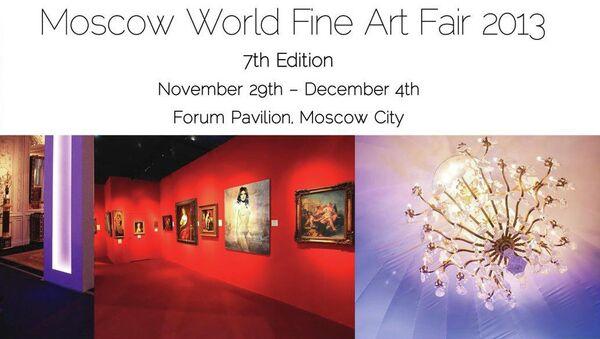 Седьмой Московский международный салон изящных искусств 2013