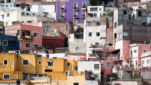 Город в Мексике, архивное фото