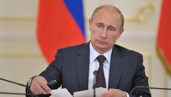 В.Путин провел заседание президиума Госсовета РФ