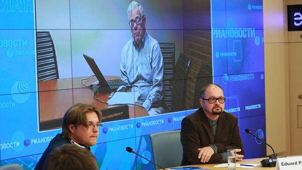Презентованный в РИА Новости доклад Российская элита —2020