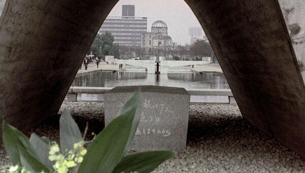 Памятник жертвам атомной бомбардировки в августе 1945 года. Архивное фото
