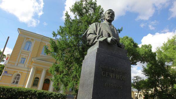 Московская медицинская академия имени И. М. Сеченова
