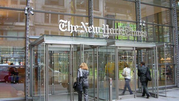 Офис газеты The New York Times, архивное фото