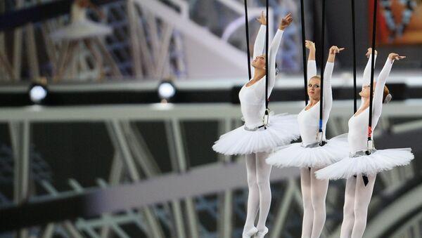 Легкая атлетика. Чемпионат мира. Церемония открытия
