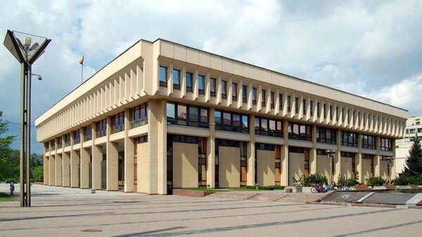 Сейм Литовской Республики