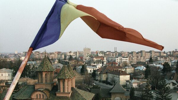 Вид на город Тырговиште в Румынии. Архивное фото
