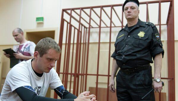 Задержанные в квартире на Чистопрудном бульваре доставлены в суд