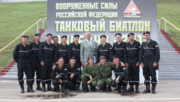 Команда-победитель на соревнованиях по танковому биатлону