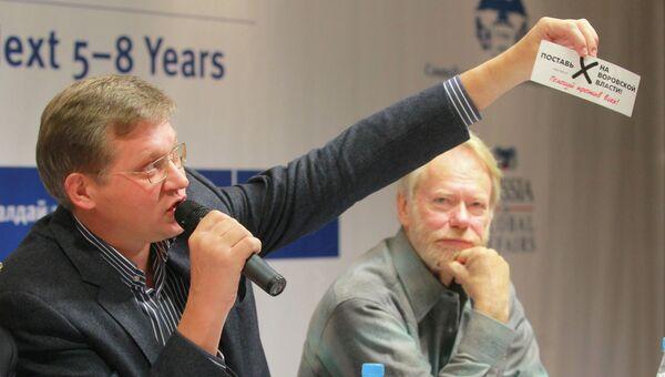 Владимир Рыжков. Архивное фото