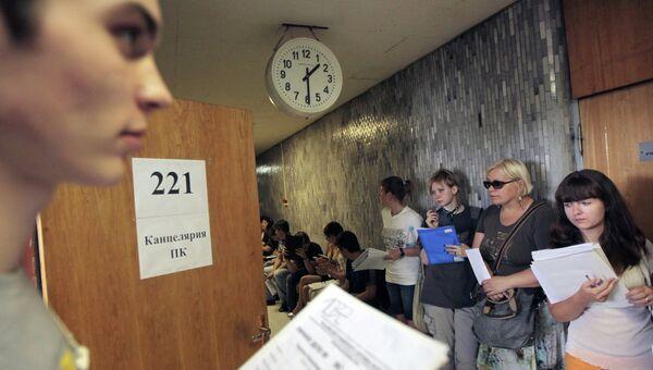 Прием документов от абитуриентов, поступающих в Российский университет дружбы народов