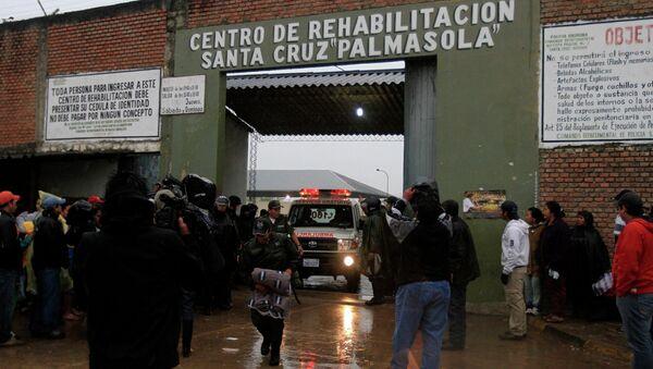 Бунт в боливийской тюрьме Пальмасола