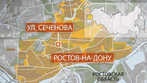 Жилой дом обрушился в Ростове-на-Дону