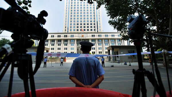 Здание суда в Цзинане, где идет процесс по делу политика Бо Силая