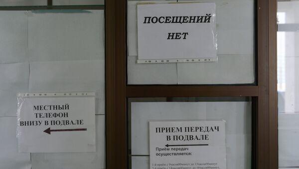 Инфекционная клиническая больница, архивное фото