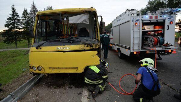 Рейсовый автобус перевернулся на Калужском шоссе