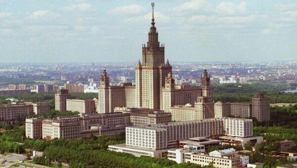 МГУ имени М.В. Ломоносова. Архивное фото