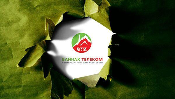 Логотип ЗАО Вайнах Телеком