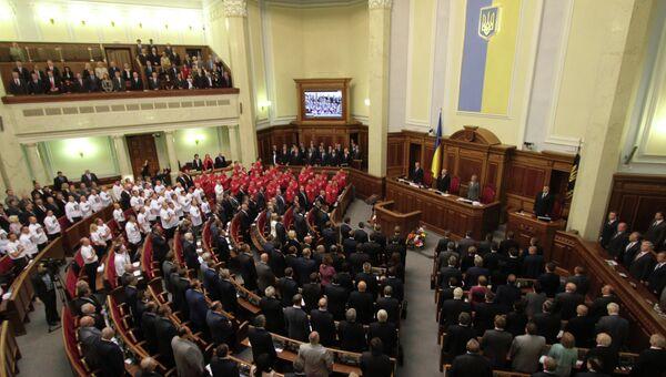 Открытие третьей сессии Верховной Рады, архивное фото