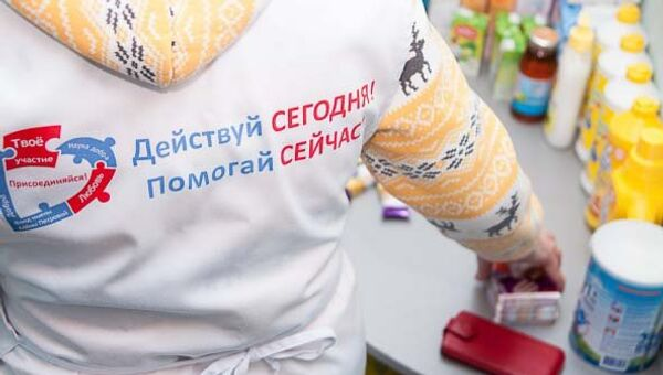 Волонтер благотворительного фонда имени Алены Петровой