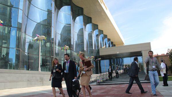 Форум Интерра - 2013 проходит в Новосибирске
