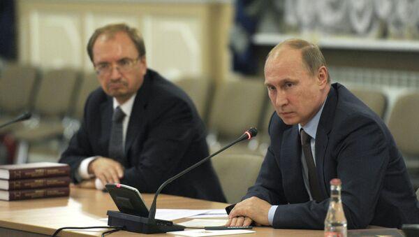 В.Путин побывал в СПбГУ на презентации книги А.Собчака