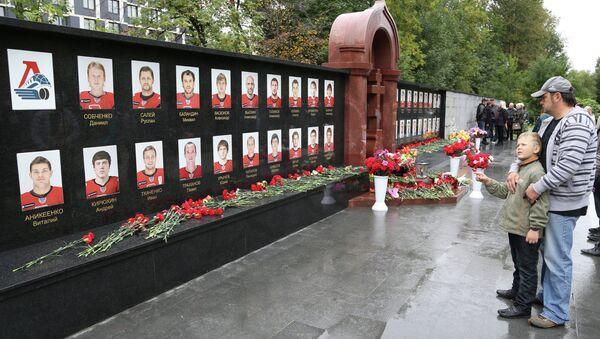 Мероприятия в память о трагедии ярославского Локомотива. Архивное фото