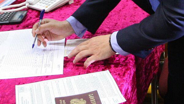 Голосование на выборах. Архив