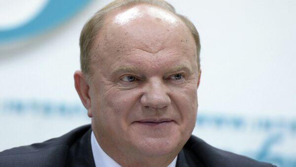 Председатель КПРФ Геннадий Зюганов. Архивное фото