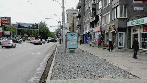 Красный проспект в Новосибирске, архивное фото