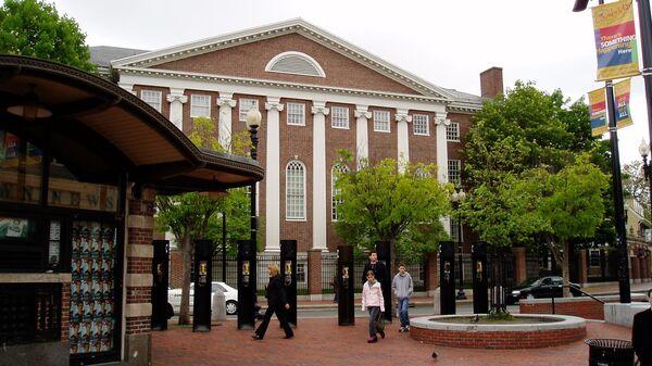 Гарвардский университет, где проходит вручение Шнобелевской премии