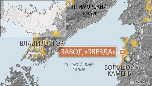 Пожар возник на субмарине Томск в доке завода Звезда в Приморье