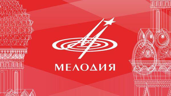 """963443788 185:0:1252:600 600x0 80 0 0 32f37053aa22507eb605a0ae0f573a44 - Союз композиторов России и """"Мелодия"""" запишут камерную музыку XX-XXI веков"""