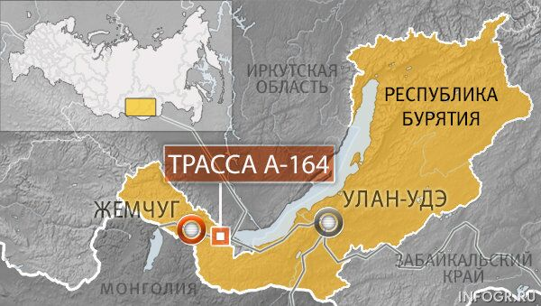Трасса А-164 Култук-Монды в Бурятии