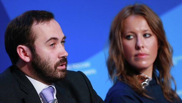 Илья Пономарев и Ксения Собчак на заседании Международного дискуссионного клуба Валдай