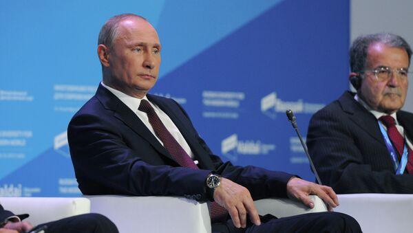 Владимир Путин на заседании дискуссионного клуба Валдай, фото с места события