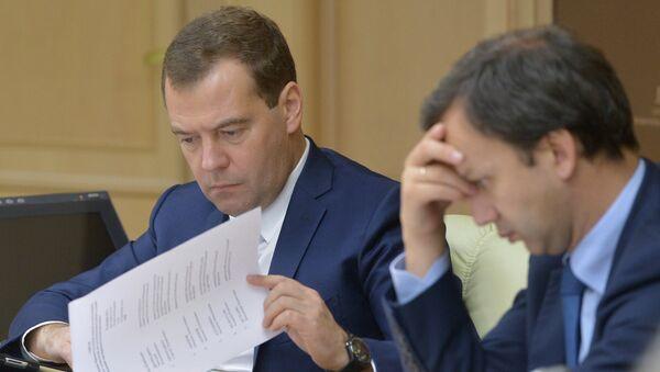 Дмитрий Медведев на заседании правительственной комиссии. Фото с места события