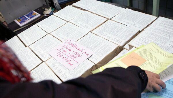 Печать бюллетеней для выборов мэра Томска