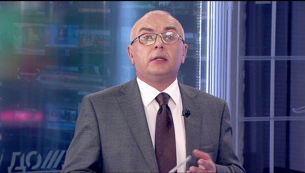 Журналист и телеведущий Павел Лобков. Архивное фото