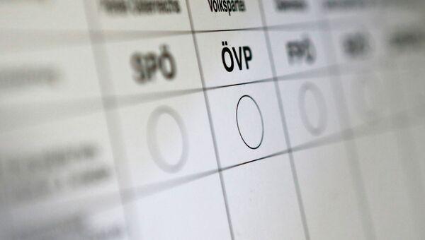 Образец бюллетеня для голосования на выборах в парламент Австрии