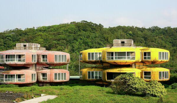 Дома НЛО. Санджи, Тайвань