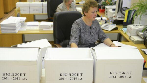 Проект бюджета на 2014-2016 годы отправлен в Госдуму РФ. Архивное фото