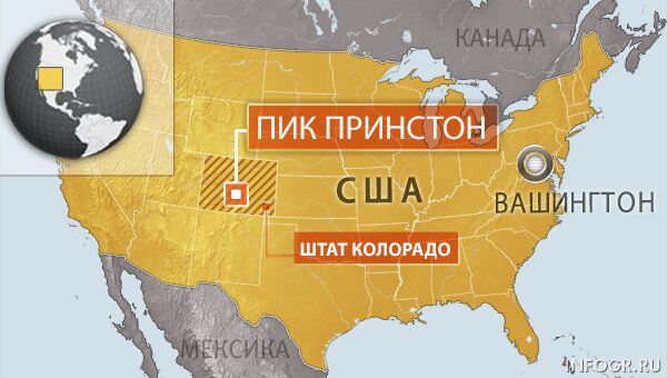 Пять человек погибли при камнепаде в США