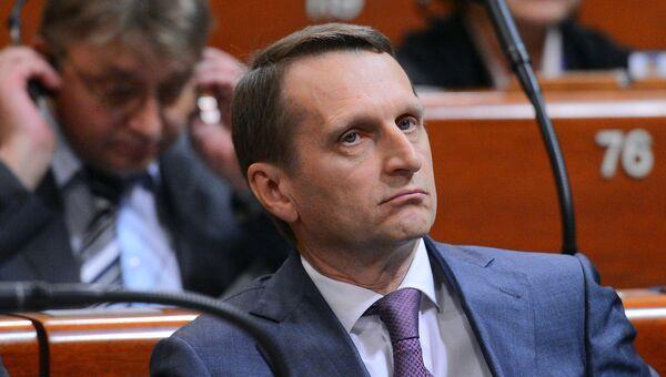 Сергей нарышкин гомосексуалист