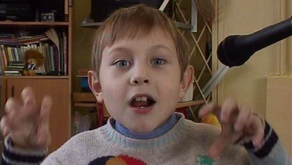 Кадр из фильма О любви