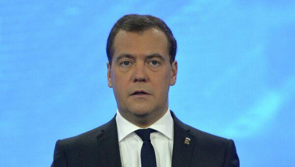 Дмитрий Медведев выступает на XIV съезде партии Единая Россия, фото с места события