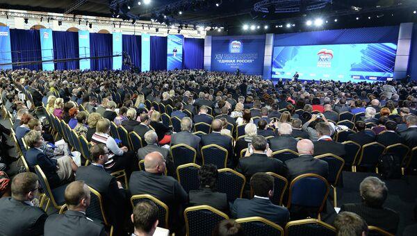 XIV съезд партии Единая Россия, фото с места события