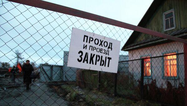 Дом в районе строительства третьего моста в Новосибирске, архивное фото