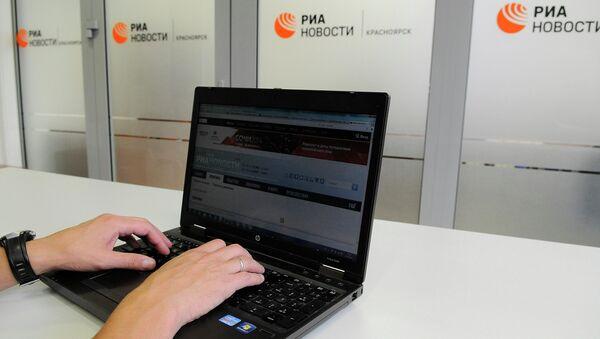 Региональный медиацентр РИА Новости в Красноярске